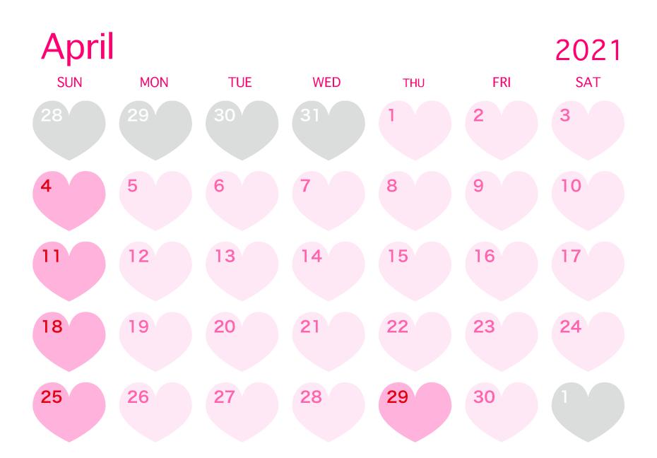 Cute April 2021 Calendar Pink Heart Design