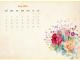 May 2020 Calendar Wallpaper for iPhone